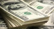 Ищу инвестора для создания частного инвестиционного фонда и инвестиционной компании Київ