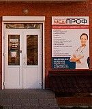 Медипроф Южноукраинск