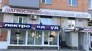 Лечебно-диагностический центр Лубны Лубны