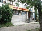 "Медицинский центр ""Гиппократ"" Северодонецк Северодонецк"