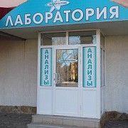 МЦ Микротестлаб Северодонецк
