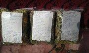 Травяные сборы Хмельницкий