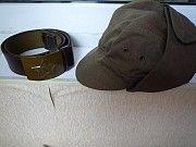Кепка-афганка, плащ-палатка,котелок вдв, сапоги хромовые, форма СССР Одесса