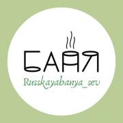 Еду в баньку на дровах! Севастополь