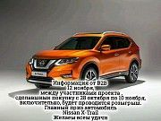 Абсолютно новий проект, який рве простори інтернету!!! Киев