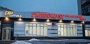 Северодонецкий медицинский центр «ГИППОКРАТ» Старобельск