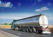 продам стабильный бензин Кременчуг