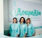 Лечебно-диагностический центр «ДоброДія» Александрия