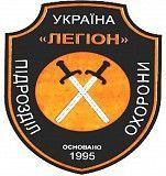Охранные услуги Одесса