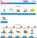 Продам интернет-магазин детских игрушек, прибыль от 20 000 грн/мес. Київ