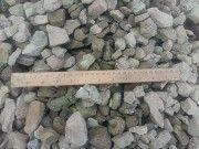 Щебень шлаковый 20-40 мм. Дніпро