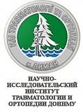 НИИ травматологии и ортопедии ДонНМУ Красный Луч