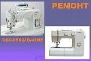 Ремонт швейного оборудования Запорожье