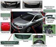 Ремонт и реставрация бамперов и пластика авто Одесса