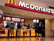Нужны работники в ресторан быстрого питания McDonald's. Умань