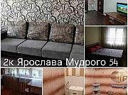 Посуточно аренда квартир в Краматорске Краматорск