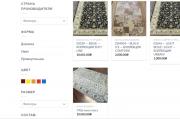 Готовый интернет магазин недорого на Wordpress Одесса
