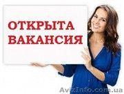 Ассистент в интернет магазин (женщина) Харьков
