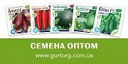 Семена оптом в интернет магазине Gurtorg Львов
