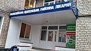Балаклейская Центральная Клиническая Районная Больница Балаклея
