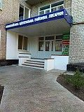 Балаклейская Клиническая Районная Больница Балаклея
