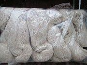 Пряжа для вязания пледов, кардиганов, свитеров Киев