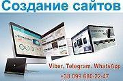 Заказать Сайт визитку, Интернет-магазин, Landing page Drupal Киев