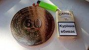 Юбилейные медали Киев