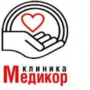 Клиника Медикор Павлоград