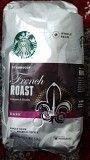 продам натуральну каву в зернах Червоноград