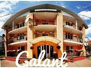 Гостиница Галант в Борисполе Борисполь