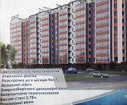 Квартира Житомир