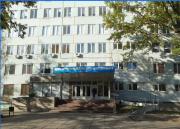 "Медицинский Центр ""Александрия"" Александрия"