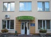 КУ СОС «Областной диагностический центр в г. Шостка» Шостка