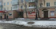"Лечебно-диагностический центр ""Катрин"" Прилуки"
