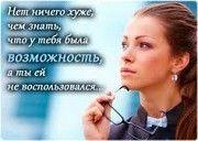 Надамо можливіть заробляти на дому Кировоград
