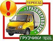 Грузоперевозки, квартирные переезды,подьем стройматериалов на этажи Севастополь