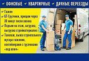 вывоз строй мусора старых вещей хлама услуги грузчиков Николаев