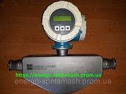 Массовый(кориолиcсовый) расходомер Promass 83E40 DN40 Калуш