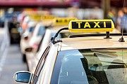 Такси Почаев Почаев