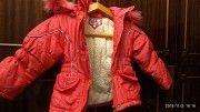 Куртка зимняя. Киев