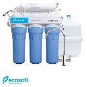 Системы для очистки воды в квартирах и домах Буча