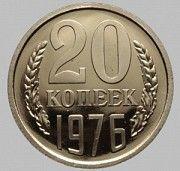 продам монеты СССР Белгород-Днестровский