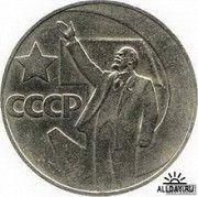 продам рубли СССР Белгород-Днестровский
