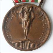 Продам медали Италии прошлых веков Белгород-Днестровский