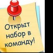 Менеджер удалённо Полтава