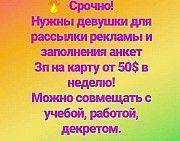 Фрилансер Киев
