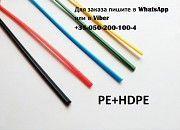 Прутки для пайки пластика 100 грамм PE-HDPE Желтый полоса/треугольник Киев