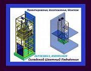 Складские электрические Грузовые Консольные Подъёмники г/п 500, 1500 кг, 1,2,3,4,5,6 тонн. Ровно