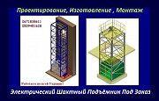 Складские Подъёмники (Лифты) Грузоподъёмностью 4000 кг. Консольно-Шахтные подъёмники под заказ. Сумы
